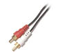 255-121 - Gold-Plated RCA Stereo Audio Cables