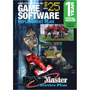 A-RMGS125 - Game Software 1 Year DOP Warranty