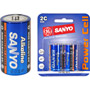 AC2C - Alkaline Battery Retail Packs