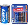 AC2D - D Alkaline Batteries
