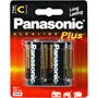 AM-2PA/2B - Alkaline Plus Battery Retail Packs