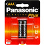 AM-4PA/2B - AAA Alkaline Plus Battery Retail Packs